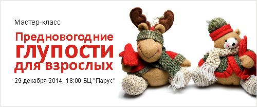 шапка-НГ2015-500-72